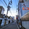松山市繁華街の夜明け