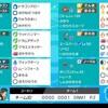 【剣盾シングルS9】幽火高妙ドラパヒトム【最終171位 2020】