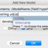 RubyMineでRuby on railsの開発をする その4: rails generate model と db:migrate