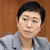 ■社民党の連立離脱と辻元清美氏というサヨク