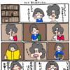 ミスタードーナツ【vol.6】