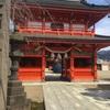 【御朱印】青森県 大円寺