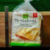 美味しい。ライフの角食「フレッシュトースト」を購入。生のままとトーストで食べた感想を書いています