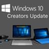 Windows 10 アップデート