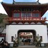 【佐賀県温泉】武雄温泉に行ってきました。