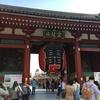 東京ぷらっと一人旅〜!20代の私流、東京の女子一人旅ってこんな感じ!