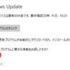 Windows 10 Anniversary Updateを無理矢理やってみた、Windows 10 Enterpriseで