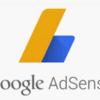 連絡もなく、突然Googleアドセンスの広告が表示されなくなり、知らぬ間に復活していた件/はてなブログ