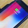 iPhone 7 Plusでワイヤレス充電できるように充電レシーバーを接続して試してみた!