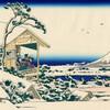 牛天神。牛、梅そして北斎の雪。