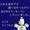 田島千種さんのTwitterで聴ける楽曲の中で、今後のトリプロシングルCDランキングに出てきそうな曲ベスト3