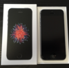 【保存版】auのiPhone6からsimフリーのiPhoneSE+楽天モバイルの格安simに乗り換える方法まとめ