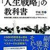 """PDCA日記 / Diary Vol. 136「よいことが起こると思う」/ """"Think good things will happen"""""""