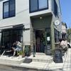 世田谷代田のベーカリーカフェ『Universal Bakes and Cafe』で誰が食べても美味しいヴィーガンパンを。