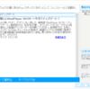 RealPlayer 20.0.3.310