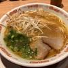 415. 廣島中華そば@我馬(広島駅):広島でのラーメンの締めくくりにふさわしい一杯!
