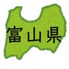 安い薬局ランキング【富山】地図に基本料をプロットしてみました(2018年)