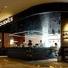 香港発のカフェThe Coffee Academics(ザ・コーヒー・アカデミクス)@チットロム