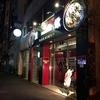 【今週のラーメン1741】 黒蠍 (東京・四谷三丁目) 塩えびワンタン麺・大盛り