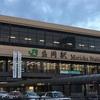 【11月2日 206日目】サヨナラ盛岡〜(*´ω`*) 長く滞在すると愛着わくよね〜