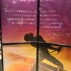 【映画】「ボヘミアン・ラプソディ」を観た感想。QUEENの伝説は終わらない?