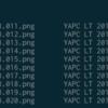 SlideShareで日本語が化けるので連番PNGをPDFに変換する