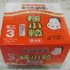納豆には味ぽんが最強らしいですよ。