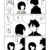 【漫画制作651日目】完成