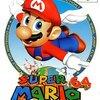 1996年のスーパーマリオ