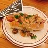 【とろけるホットドッグ】新宿のハンバーガー屋さんで食べてみた☆