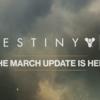【Destiny2】更新1.1.4配信パッチノート公開!