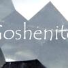 ゴッシェナイト:Goshenite