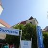 オーストリア「デュルンシュタイン(Dürnstein)~ヴァッハウ渓谷沿いの町~」の思ひで…
