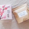 富山のお土産②/引網香月堂「万葉の梅園」とhazeru coffee