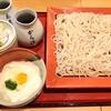 池袋東武の永坂更科 布屋太兵衛でとろろそば。蕎麦の実の芯だけでつくった純白の御膳そばは喉越しがとってもよかったです!つゆは甘汁と辛汁がつきますよ