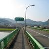 三篠北町中央バス停