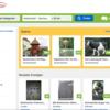 ネットで不要なものを売る!売る側と買う側が直接取りひきをするドイツのサイト!
