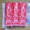 きびだんごを「北海道銘菓」と言い張る勇気