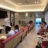 6月のスタッフ会議・勉強会