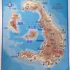 サントリーニ島4日目☆カルデラボートツアー