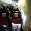 【冬のイタリア旅行記4】JL43便 羽田-ロンドン プレミアムエコノミー搭乗記 前編