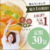 漢方屋さんが創ったダイエットティー 七美茶 通販 お得な通販ショップは?