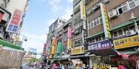 龍山寺→ 皮剥寮→台北101~台湾旅行記4~