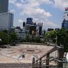 初めての一人旅【岐阜市】からの旅の考察