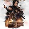 アメリカの友だちに驚かれたカン・ドンウォン / IMAX上映確定