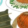 【WORK】「栄養と料理」2019年10月号(女子栄養大学出版部)「食品にみる 機能性成分のひみつ」挿絵
