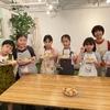 パン教室レポート 6月東京教室 シナモん?ロール