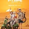 中国映画レビュー「小小的愿望The Last Wish 小小的願望」