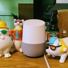 Google homeが来ました!(2017/09/09)