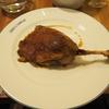 【パリごはん】NHKの「旅するフランス語」で常盤貴子さんが食べてた鴨のコンフィを食べよう